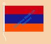 Armenien / Hißfahne im Querformat