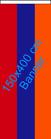 Armenien / Bannerfahne