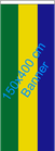 Gabun / Bannerfahne