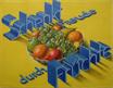 Schenkt Freude durch Früchte