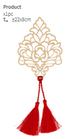 Decorazione Barocca con Pon Rosso Artemio Cod. 14003060