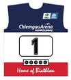 Original Biathlon Startnummer Frankreich / Bib France