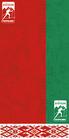 Multifunktionstuch Weltcup Belarus