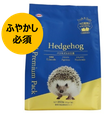 Animal Premium Pack ハリネズミ