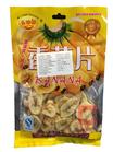 乐珍郎香蕉片50G