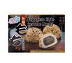 雪之恋日式和风麻薯(芝麻味)210G