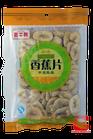 百丰利香蕉片118G