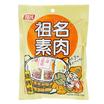 祖名素肉(烧烤味)118G
