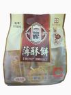 德辉薄酥饼(微辣)176G