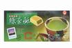 九福盒装绿茶酥200G