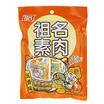 祖名素肉(五香味)118G