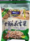 大好大香酥花生(蒜香排骨味\原味)220G