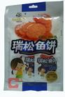 瑞松鱼饼(原味)58G