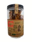 杭阿哥红糖小麻花150G*20瓶(花椒盐)