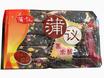 蒲仪黑米酥300G
