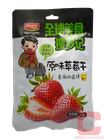 哎哟咪原味草莓干98G