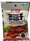 祖名香逗干(肉汁味)100G