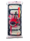 皇族手造麻薯(红豆)180G