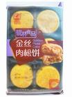 鹭林金丝肉松饼沙爹味160G