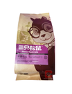 三只松鼠紫薯花生205G