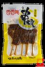 香香嘴串烧(羊汁味)60G