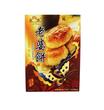 XINYI美蝶老婆饼300G