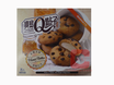 宝岛Q点子麻薯瓜饼(蜂蜜奶油味)160G