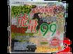 北田能量99棒(蛋黄夹心)180G