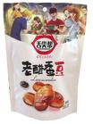 舌尖帮老醋蚕豆76G*50包(香辣味)