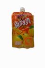 喜之郎CICI果粒爽(橙汁味)350G
