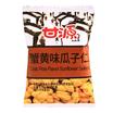 甘源蟹黄味瓜子75G
