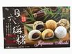 日式综合麻薯450G