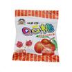 旺仔QQ糖荔枝味(23G*20包)
