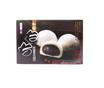 雪之恋日式和风麻薯(红豆味)180G