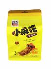 陈吉旺福小麻花118G(黑糖味)