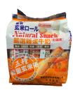 黑熊五粮能量玄米卷160G
