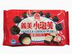 义美香草巧克力泡芙57G