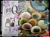 宝岛Q点子日式综合麻薯600G