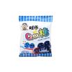 旺仔QQ糖蓝莓味(23G)