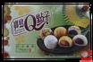宝岛日式综合麻薯450G