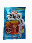 祖名香逗卷(鸡汁味)100G