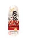 川香麻辣炭火烤肠56G