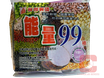 北田能量99棒(香芋)180G
