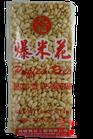 九福爆米花114G