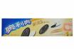 奥利奥夹心饼干柔滑香草慕斯味106G