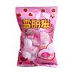 雪丽糍夹心棉花糖(草莓味)100G