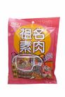 祖名素肉(香辣味)118G