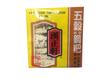 汉正轩五谷锅巴(咸酥)200G