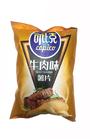 可比克薯片(牛肉味)60G