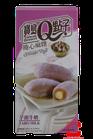 宝岛Q点子卷心麻薯(芋头牛奶味)150G